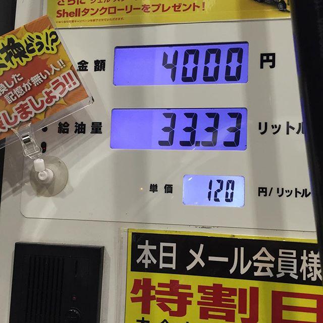 33.33ℓって何か「いいね!」
