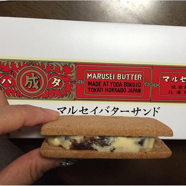 マルセイバターサンド大好き♡美味しいよね〜〜#美味しいものを食べると幸せ #ありがとうの奇跡 #食べるだけでブロック解除#食いしん坊くらぶ