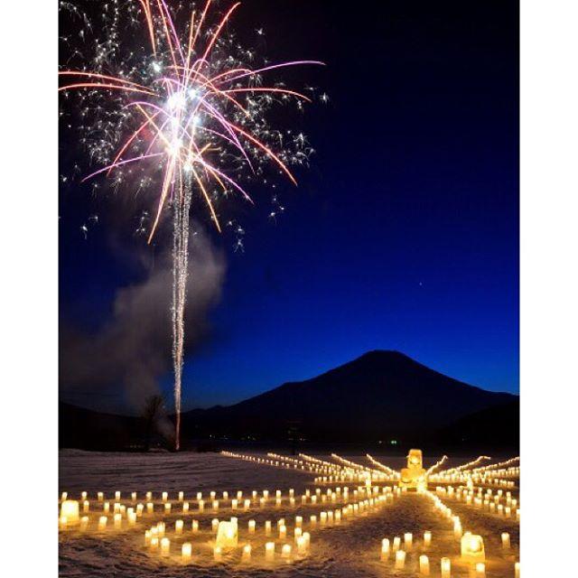 【見ると心のブロックが解除される富士山】おはようございます!今朝はLIVE富士山見えませんこれは山中湖の冬花火と富士山ステキですね〜〜観に行ってみたいです今日も、あなたに「いいね!」がいっぱい、笑顔で暮らせる一日になります!#富士山 #見るだけでブロック解除